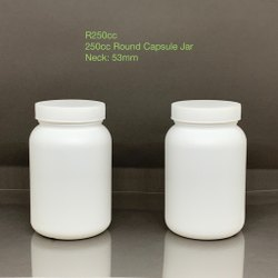 250ml Tablet Container