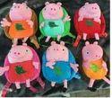 Peppa Pig School Bags
