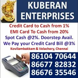 Loan Against Property Services, In Chennai