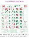 Office Wall Calendar 510