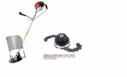 SM-HT22 Heavy Duty Petrol Brush Cutter Machine