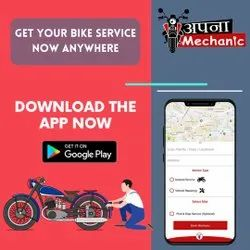 Two Wheeler Repair And Services