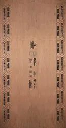 Brown 9mm Wooden Plywood, For Furniture