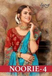 Designer Dupion Silk Saree
