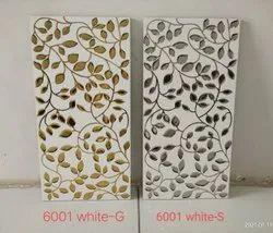 Silver highlighter tiles