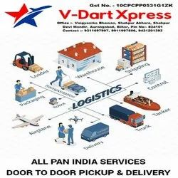 Air Freight Logistics Service, Is It Mobile Access: Mobile Access