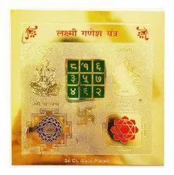 Shree Laxmi Ganesh Yantra