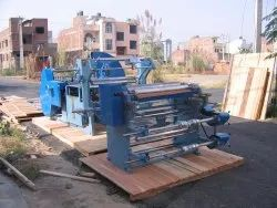 Kirana Paper Bag Making Machine