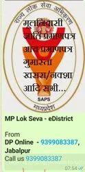 MP LokSeva services, in Jabalpur