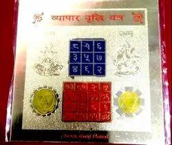Sri Vyapar Varadi Yantra