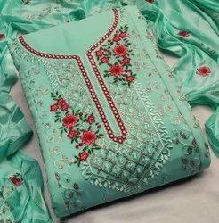 KCS Georgette Ladies Dress Material