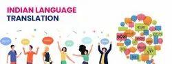English Indian Language Translation Services