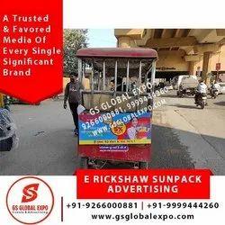 E Rickshaw Sunpack Advertising