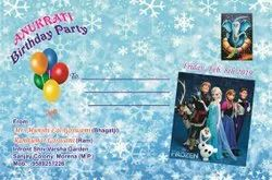 Hard Paper Birthday Party Card, Size: 9 X 6 Inch