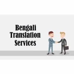 English Bengali Translation Services