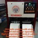 Latest Technology Paper Plate Making Machine