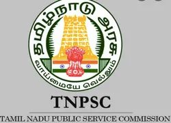 Public Service Commission Exam Coaching In Chennai