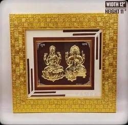 999 Silver with gold polish Ganesh Laxmi Frame
