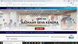 10 Days Aadhar Card Updation, in Delhi, Business Industry Type: Online Services