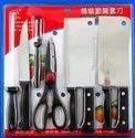 8ps Kitchen Knife Set