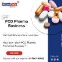 Allopathic PCD Pharma Franchise in Tejpur