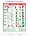 Office Wall Calendar 525