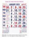 Office Wall Calendar 530