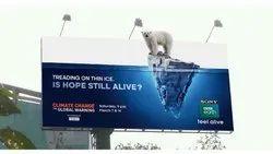 Advertising Media Services