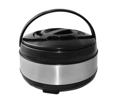 Stainless Steel Insulated Casserole/Hotpot 2500 Ml (Silver & Black)