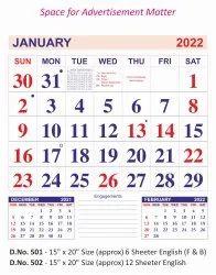 Office Wall Calendars 501