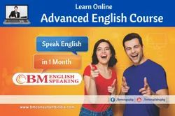 Advanced English Speaking Course, in Pan India, 7 Am- 8 Pm