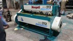 1270x2 Mechanical Shearing Machine Under Crank