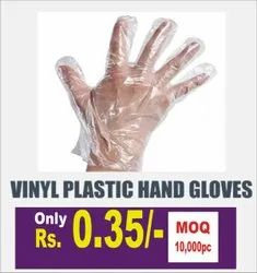 280 mm Mid forearm DISPOSABLE HAND GLOVES PLASTIC