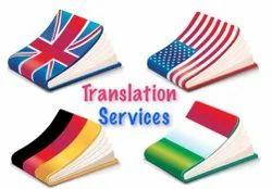 English Italian Translation Services