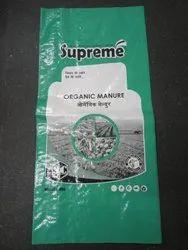 Bopp Fertilizer Bag
