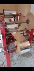 Green Paper Lamination Machine