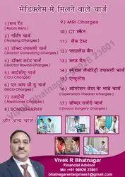 New India Assurance Co Ltd Health Mediclaim Policy, One Year