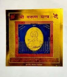 Shree Varun Yantra
