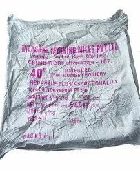 White Printed Used HDPE Bag, For Packaging