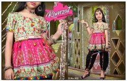 Poly Reyon Festive Wear Navratri Kids Kediya, Size: 23 To 32