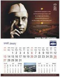 4-5 Days Calendar Designing Printing Services