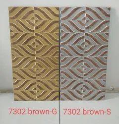 Living Room Wall highlighter tiles