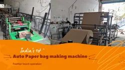 India's 1st Fully Automatic FTC Paper Bag Making Machine With Square Bottom Folding
