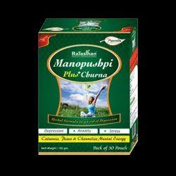 Manopushpi Plus Churna