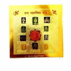 10 Das Mahavidya Yantra