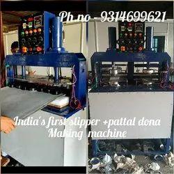 JDI Chappal and Paper Plate Dona Machine