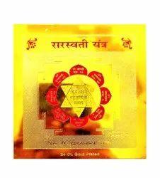 Golden Brass Shri Saraswati Yantra, Size: 4x4