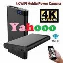 Spy Power Bank Camera H11 Ultra HD with Night Vision