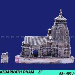 temple Showpiece