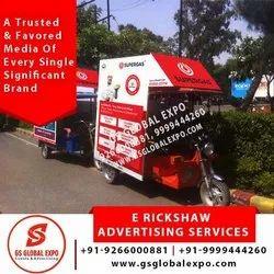 Outdoor E Rickshaw Advertising Services